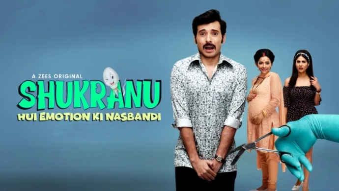 Shukranu film poster on ZEE5